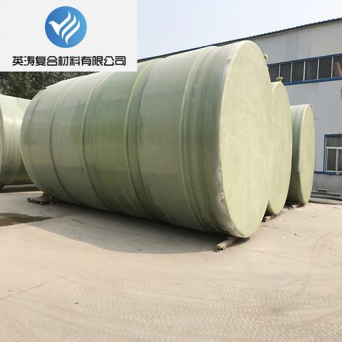 玻璃钢融雪剂储罐 定制生产