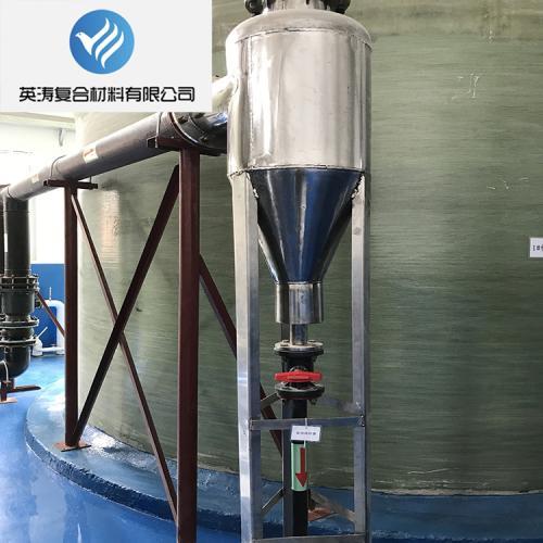 玻璃钢融雪剂储罐 定制生产融雪剂溶液制备