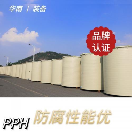 碳钢储油储罐